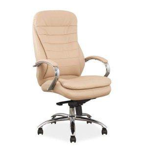 Kancelárska stolička Q-253 - béžová